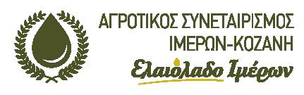 ΑΓΡΟΤΙΚΟΣ ΣΥΝΕΤΑΙΡΙΣΜΟΣ ΙΜΕΡΩΝ_ΚΑΡΤΑ_GR